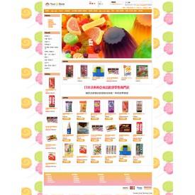 食品及飲品店 - 零食店 012 (年租)