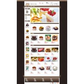 食品及飲品店 - 蛋糕店 013 (年租)